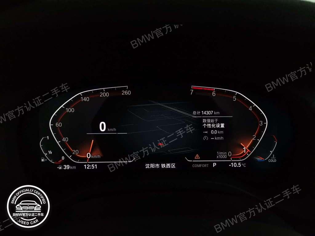 宝马官方二手车 X3 xDrive 30i