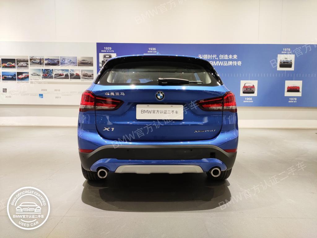 宝马官方二手车 X1 xDrive 25Li